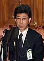 File: Nobuhisa Sagawa former national tax agency head who resigned