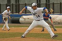 MSMC-Baseball 2011