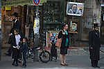 ISRAEL Jerusalem<br />