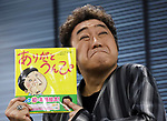 "July 13, 2018, Tokyo, Japan - Japan's mimic impersonator Korokke or Croket displays his picture book ""Arigato unpi"" with the latest augmented reality (AR) technology as he will publish it in Tokyo on Friday, July 13, 2018. The picture book enables to give a reading book  by Korokke and show Korokke's mimic performance with a smart phone or tablet.     (Photo by Yoshio Tsunoda/AFLO) LWX -ytd-"