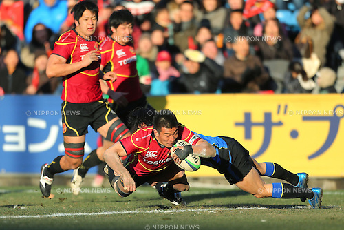 Shin Ito (TOSHIBA), .January 20, 2013 - Rugby : .Japan Rugby Top League 2012-2013, Playoff Tournament Semi-Final .match between TOSHIBA Brave Lupus 20-8 Panasonic Wild Knights .at Chichibunomiya Rugby Stadium, Tokyo, Japan. .(Photo by Daiju Kitamura/AFLO SPORT)