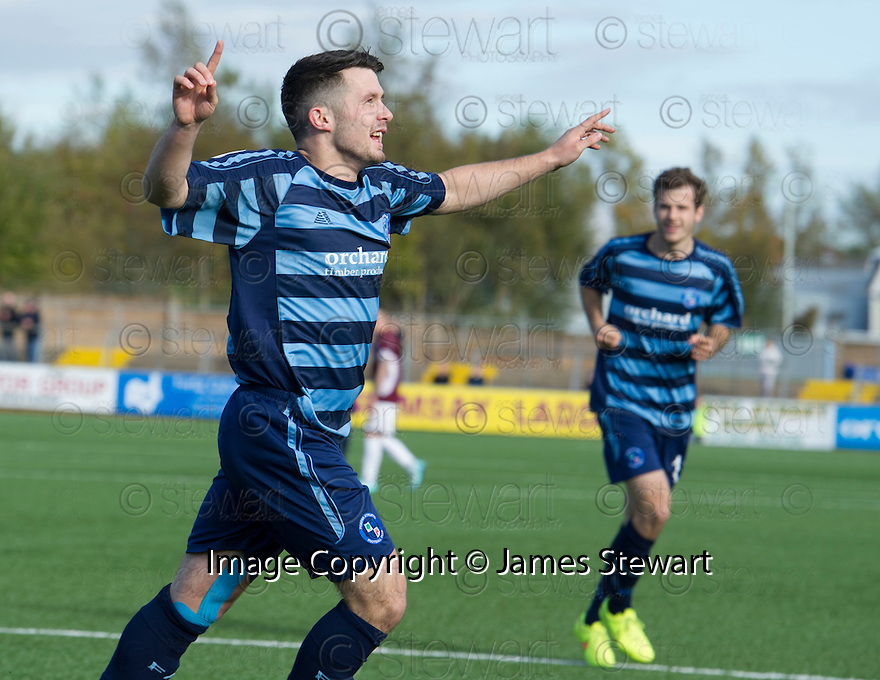 Forfar's Dale Hilson celebrates after he scores their first goal.
