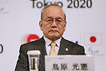 Mitsunori Torihara, OCTOBER 19, 2015 : Sohgo Security Services Co., Ltd. (ALSOK) and SECOM hold a media conference in Tokyo, Japan. The two security providers, ALSOK and SECOM, announced that they would be official partners for the Tokyo Organising Committee of the Olympic and Paralympic Games. (Photo by Sho Tamura/AFLO SPORT)