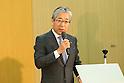 Tsunekazu Takeda, FEBRUARY 8, 2016 : BOA-JOC-Yokohama-Kawasaki-Keio University MOU Signing Ceremony in Tokyo, Japan. (Photo by YUTAKA/AFLO SPORT)