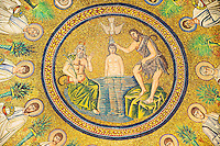 Ceiling of The Arian Baptistry in Ravenna built by Theoderic the Great in the late 5th century AD, depicting an unshaven Christ being baptised by John the Baptist, Ravenna, Italy. A UNESCO World Heritage Site.