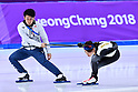 PyeongChang 2018 Olympic Winter Games: Speed Skating: Ladies' 500m Official Training