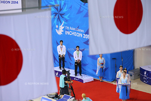 (L to R) <br /> Ryosuke Irie, <br /> Kosuke Hagino (JPN), <br /> SEPTEMBER 25, 2014 - Swimming : <br /> Men's 200m Backstroke Medal Ceremony <br /> at Munhak Park Tae-hwan Aquatics Center <br /> during the 2014 Incheon Asian Games in Incheon, South Korea. <br /> (Photo by YUTAKA/AFLO SPORT)