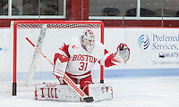 Boston University vs University of Vermont, January 15, 2017