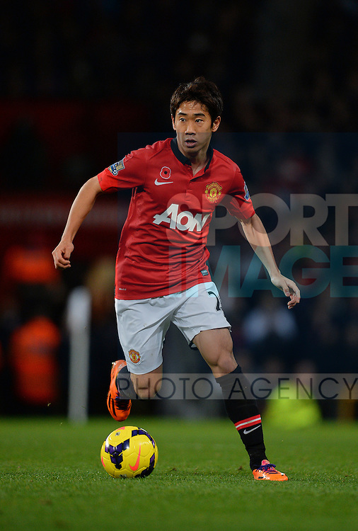 - Barclays Premier League - Manchester Utd  vs Arsenal  - Old Trafford Stadium - Manchester - England - 10/11/13 - Picture Simon Bellis/Sportimage