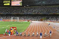 Jeux Olympiques - Paralympiques 2008 - Pékin