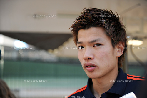 Takahiro Ogihara (JPN),.MAY 23, 2012 - Football / Soccer :.Takahiro Ogihara of Japan after the 2012 Toulon Tournament Group A match between U-21 Turkey 2-0 U-23 Japan at Stade Perruc in Hyeres, France. (Photo by FAR EAST PRESS/AFLO)