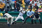 Shiiya Osawa (Tokai Daiyon),<br /> APRIL 1, 2015 - Baseball :<br /> Shiiya Osawa of Tokai Daiyon bats during the 87th National High School Baseball Invitational Tournament final game between Tokai University Daiyon 1-3 Tsuruga Kehi at Koshien Stadium in Hyogo, Japan. (Photo by Katsuro Okazawa/AFLO)