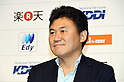 June 29th, 2011, Tokyo, Japan - Hiroshi Mikitani CEO of Japan's online retailer Rakuten attends a news conference in Tokyo on Wednesday, June 29, 2011. Rakuten announced its cooperation with KDDI for electronic money. (Photo by Koichi Mitsui/AFLO)