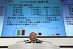 October 13, 2016, Tokyo, Japan - Tadashi Yanai , president of Fast Retailing, operator of Uniqlo brand speaks before press at the Tokyo Stock Exchange in Tokyo on Thursday, October 13, 2016. Fast Retailing announced the company's full year financial results ending August.   (Photo by Yoshio Tsunoda/AFLO) LWX -ytd-