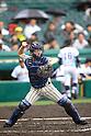Yusuke Kamon (Tsuruga Kehi),<br /> APRIL 1, 2015 - Baseball :<br /> 87th National High School Baseball Invitational Tournament final game between Tokai University Daiyon 1-3 Tsuruga Kehi at Koshien Stadium in Hyogo, Japan. (Photo by Katsuro Okazawa/AFLO)