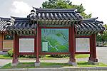 Hwaseong Fortress Map