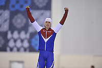 SPEED SKATING: SALT LAKE CITY: 20-11-2015, Utah Olympic Oval, ISU World Cup, 500m Men, Pavel Kulizhnikov (RUS), World Record: 33.98, ©foto Martin de Jong