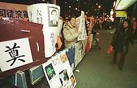 Demonstration von Mitgliedern der Restaurant Workers Union vor dem Restaurant &quot;New Silver Palace&quot; in Chinatown. Der Besitzer hatte, um sich der gewerkschaftlich organisierten Arbeiter zu entledigen, Konkurs angemeldet und das Restaurant spaeter mit dem Namenszusatz &quot;New&quot; neu eroeffnet. Die ehemaligen Arbeiter haetten 5.000 Dollar zahlen sollen um an ihren alten Arbeitsplatz zurueck zu koennen. Das Restaurant war das letzte mit Gewerkschaftsmitgliedern in Chinatown.<br /> New York City, 28.12.1998<br /> Copyright: Christian-Ditsch.de<br /> [Inhaltsveraendernde Manipulation des Fotos nur nach ausdruecklicher Genehmigung des Fotografen. Vereinbarungen ueber Abtretung von Persoenlichkeitsrechten/Model Release der abgebildeten Person/Personen liegen nicht vor. NO MODEL RELEASE! Don't publish without copyright Christian-Ditsch.de, Veroeffentlichung nur mit Fotografennennung, sowie gegen Honorar, MwSt. und Beleg. Konto:, I N G - D i B a, IBAN DE58500105175400192269, BIC INGDDEFFXXX, Kontakt: post@christian-ditsch.de]