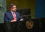 GA 72<br /> High-level meeting of the General Assembly on the appraisal of the United Nations Global Plan of Action to Combat Trafficking in Persons<br /> 25th plenary meeting<br /> <br /> COSTA RICA