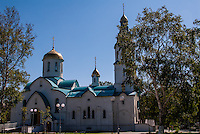 Russia, Sakhalin, Yuzhno-Sakhalinsk. A new Orthodox church.