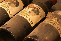 Chateau Mouton Rothschild 1924 1925 1926 from Pauillac, Medoc, Bordeaux in a collection of all vintages of Bordeaux first growth clarets. With the label that was the precursor to the tradition at Mouton to decorate the label with an artist's painting every year.  Ulriksdal Ulriksdals Wärdshus Värdshus Wardshus Vardshus Restaurant, Stockholm, Sweden, Sverige, Europe