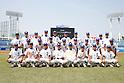 Shinjuku senior team group (Shinjuku), AUGUST 4, 2015 - Baseball : All Japan Little-Senior Baseball Championship third placematch between Higashi Nerima senior 4-7 Shinjuku senior at Jingu stadium in Tokyo, Japan. (Photo by Yusuke Nakanishi/AFLO SPORT)
