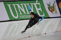 SCHAATSEN: SALT LAKE CITY: Utah Olympic Oval, 16-11-2013, Essent ISU World Cup, 500m, Heather Richardson (USA), ©foto Martin de Jong