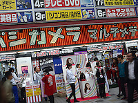 Yodobashi Camera, big electric and multi media shop sells camera, camcorder, computer, printer, TV, DVD and watch by JR Shinjuku station, Tokyo