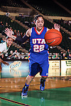 Texas Arlington Mavericks guard Laila Suleiman (22) in action during the game between the Texas Arlington Mavericks and the North Texas Mean Green at the Super Pit arena in Denton, Texas. UTA defeats UNT 59 to 50...