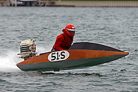 51-S  (Outboard Marathon Runabout)<br /> <br /> Trenton Roar On The River<br /> Trenton, Michigan USA<br /> 17-19 July, 2015<br /> <br /> ©2015, Sam Chambers