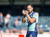 Sam Wood of Wycombe Wanderers applauds the fans during the Sky Bet League 2 match between Wycombe Wanderers and Cheltenham Town at Adams Park, High Wycombe, England on the 8th April 2017. Photo by Liam McAvoy.