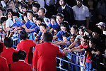 Fans, <br /> JULY 3, 2016 : <br /> Japan National Team Send-off Party <br /> for Rio Olympic Games 2016 <br /> at 1st Yoyogi Gymnasium, Tokyo, Japan. <br /> (Photo by YUTAKA/AFLO SPORT)