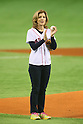 Caroline Kennedy, <br /> NOVEMBER 14, 2014 - Baseball : <br /> 2014 All Star Series Game 2 <br /> between Japan and MLB All Stars <br /> at Tokyo Dome in Tokyo, Japan. <br /> (Photo by YUTAKA/AFLO SPORT)[1040]