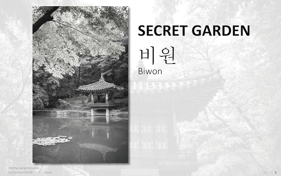 Secret Garden<br />