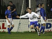 Football 2004-2005