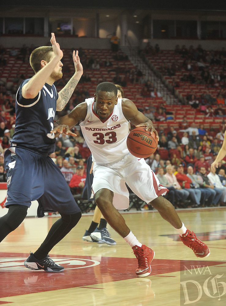 NWA Democrat-Gazette/MICHAEL WOODS &bull; @NWAMICHAELW<br /> The University of Arkansas Razorbacks vs the Akron Zips Wednesday November 18, 2015 at Bud Walton Arena in Fayetteville.