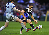 Bath v Cardiff Blues : 24.08.12