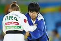 Shizuka Hangai (JPN),<br /> SEPTEMBER 8, 2016 - Judo : <br /> Women's -48kg Repechage<br /> at Carioca Arena 3 during the Rio 2016 Paralympic Games in Rio de Janeiro, Brazil. (Photo by Shingo Ito/AFLO)