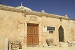 Israel, Jerusalem, the Islamic Museum at Haram esh Sharif