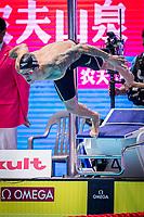Dressel Caeleb of USA makes new world record of men's 100m butterfly semi-final during 18th Fina World Championships Gwangju 2019 at Nambu University Municipal Aquatics Centre, Gwangju, on 26  July 2019, Korea.  Photo by : Ike LI / Prezz Images