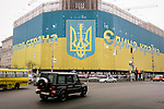 "February 18, 2015. Kiev, Ukraine. Atmosphere in ukrainian capital city. The former state-owned market Tsum is ungeroing complete renovation since years. Its facades have been covered by a huge pledge to ukrainian unity during the early days of the separatists tensions in Crimea and the East of Ukraine. The text says ""United country"" in both Russian and Ukrainian. Credits: Niels Ackermann / Rezo.ch"