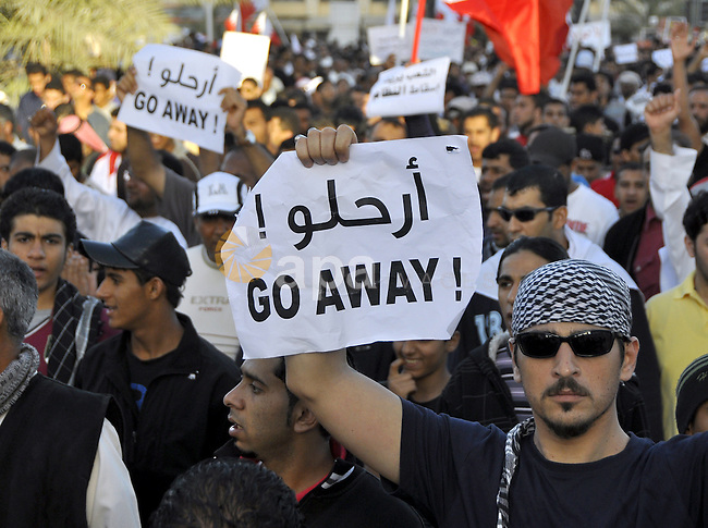 Protesters demonstrate in front of the Interior Ministry in Manama, capital of Bahrain, March 2, 2011. Anti-government protesters turned up in hundreds here on Wednesday, calling for the release of remaining political prisoners. Photo by Ammar A.rasool