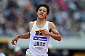The 46th Mikio Oda Memorial Athletic Meet
