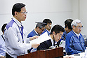 TEPCO Roadmap Remains Unchanged