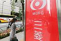 A woman walks past a signboard of Bank of Tokyo-Mitsubishi UFJ on display outside its bank branch on May 17, 2017, Tokyo, Japan. Japan's biggest bank plans to shorten its name by dropping ''Tokyo'' to Bank of Mitsubishi UFJ. (Photo by Rodrigo Reyes Marin/AFLO)