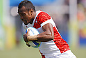Kameli Raravou Latianara Soejima (JPN),  <br /> AUGUST 9, 2016 - / Rugby Sevens : <br /> Men's Pool Round <br /> between New Zeland 12-14 Japan <br /> at Deodoro Stadium <br /> during the Rio 2016 Olympic Games in Rio de Janeiro, Brazil. <br /> (Photo by Yusuke Nakanishi/AFLO SPORT)