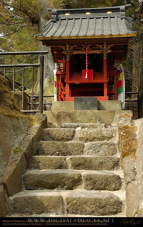 Komyoin Inari-sha, Hokora Miniature Inari Shrine, Founded 13th century, Rinnoji, Nikko, Japan