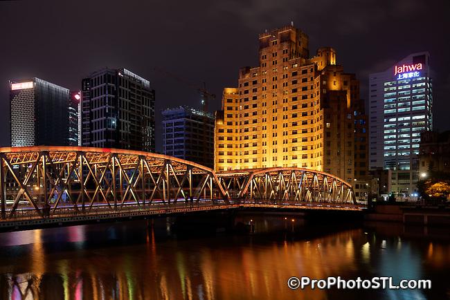 Waibaidu Bridge in Shanghai, China