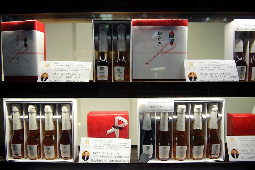 Vinegar on sale at the Osuya vinegar cafe, Ginza, Tokyo, Japan, June 28, 2011. Uchibori produces a popular range of drinkable fruit vinegars.