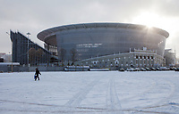 27th October 2017, Yekaterinburg, Russia; The Central Stadium seen in Yekaterinburg, Russia